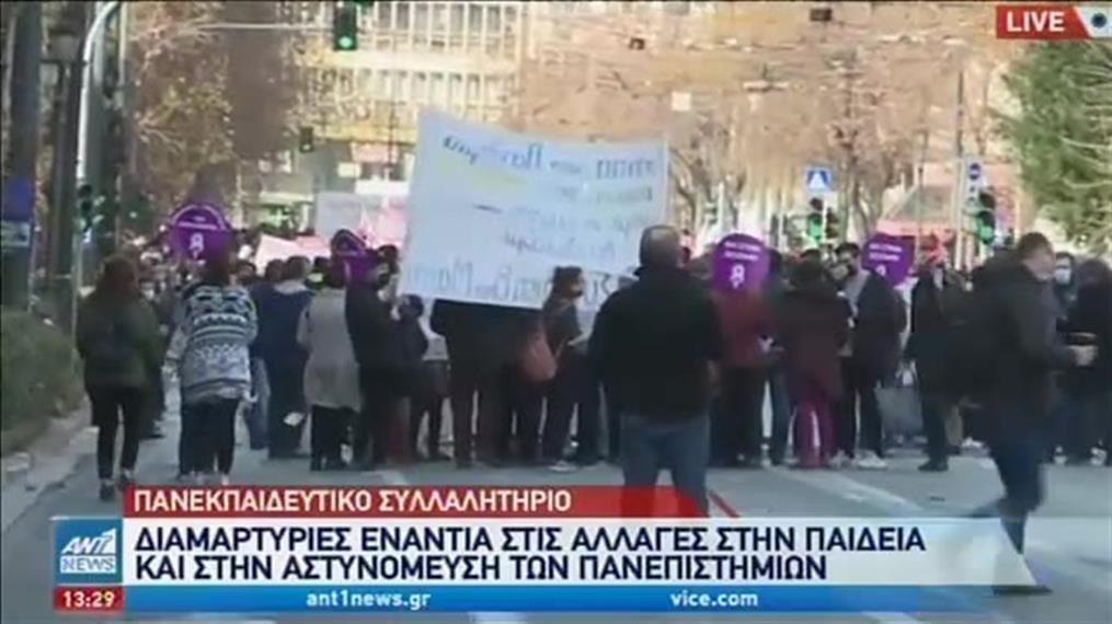 Συλλαλητήρια για τις αλλαγές στα ΑΕΙ