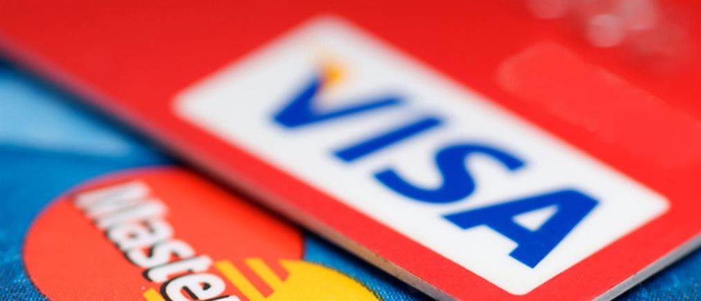 ΕΕΤ: παράταση στο αυξημένο όριο για ανέπαφες συναλλαγές με κάρτες