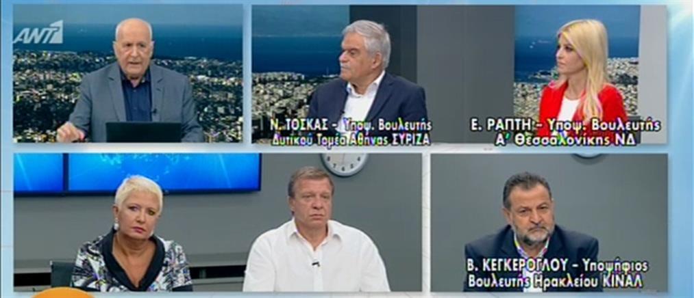 Εκλογές 2019: Τόσκας, Ράπτη και Κεγκέρογλου στον ΑΝΤ1 (βίντεο)