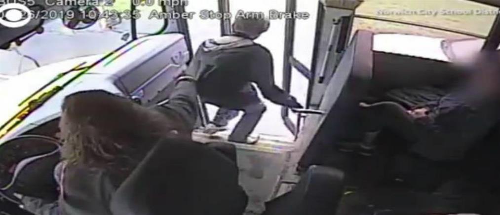 Φύλακας άγγελος: Οδηγός σχολικού έσωσε την ζωή 13χρονου (βίντεο)