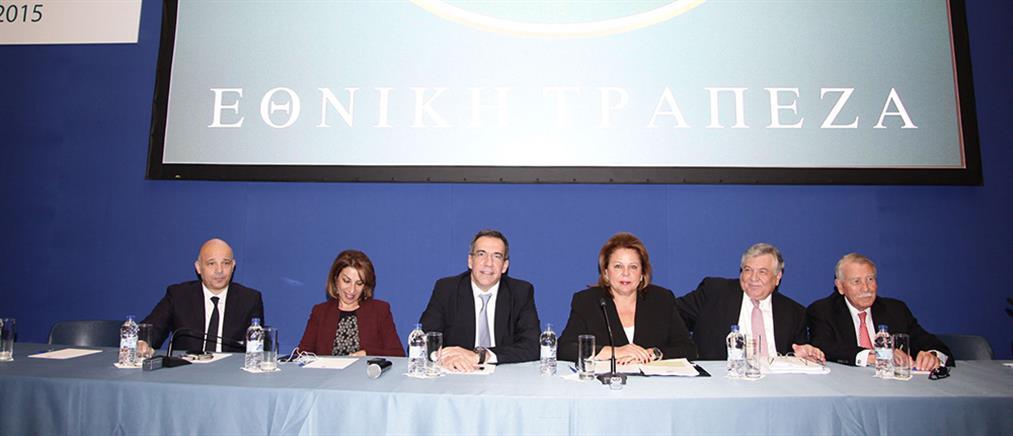 Αισιόδοξη η Λούκα Κατσέλη για την Εθνική Τράπεζα