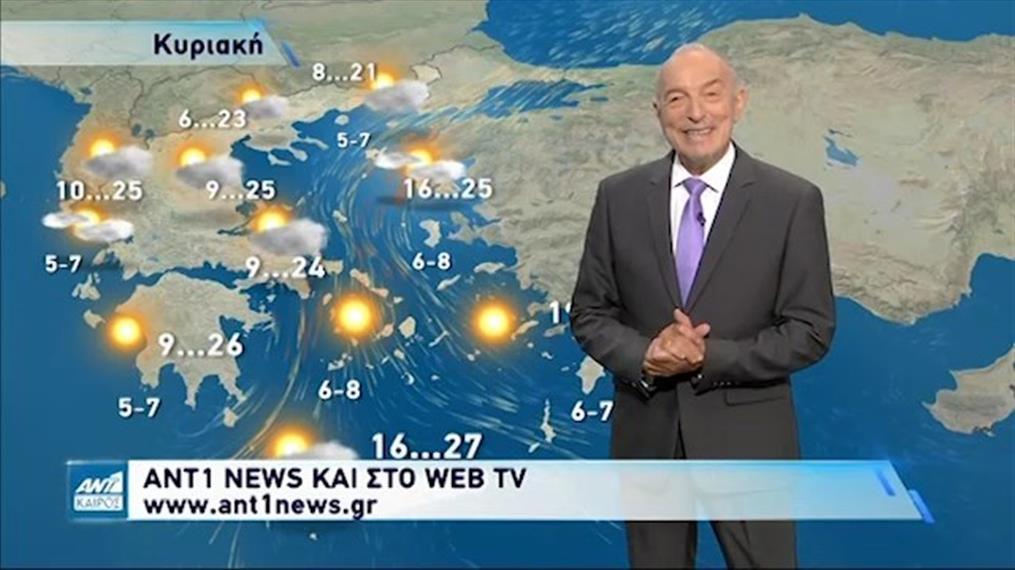 Δελτίο καιρού στις 20:00 – 07-05-2021