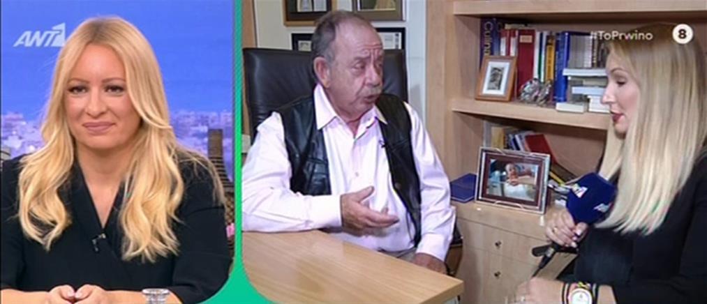 O Ηλίας Μαμαλάκης έγινε παππούς (βίντεο)