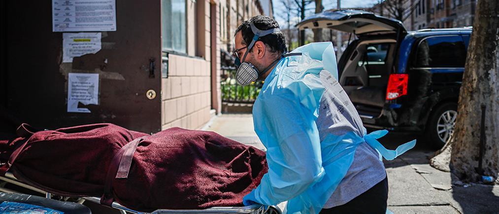 Κορονοϊός: σχεδόν 1500 νεκροί σε μία ημέρα στις ΗΠΑ