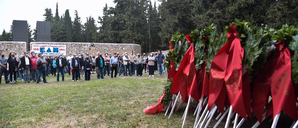 Εργατική Πρωτομαγιά - ΚΚΕ: Κατάθεση στεφάνου στο Σκοπευτήριο Καισαριανής (εικόνες)