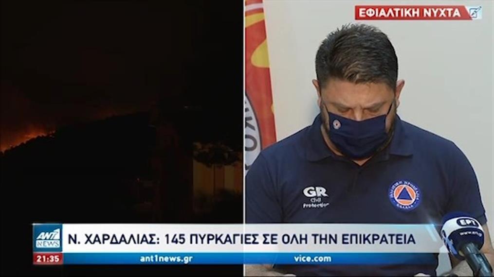 Χαρδαλιάς: 145 πυρκαγιές στην Ελλάδα την Πέμπτη