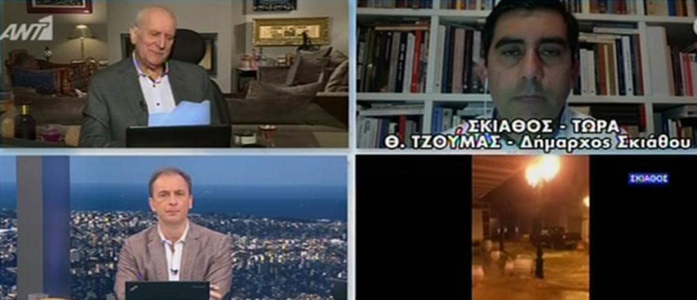 Στα σπίτια των συγγενών τους πλημμυροπαθείς της Σκιάθου (βίντεο)