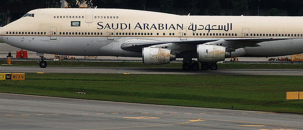 """Αεροσκάφος της Saudi Airlines """"υπό απειλή"""" καθηλωμένο στην Μανίλα (φωτο)"""