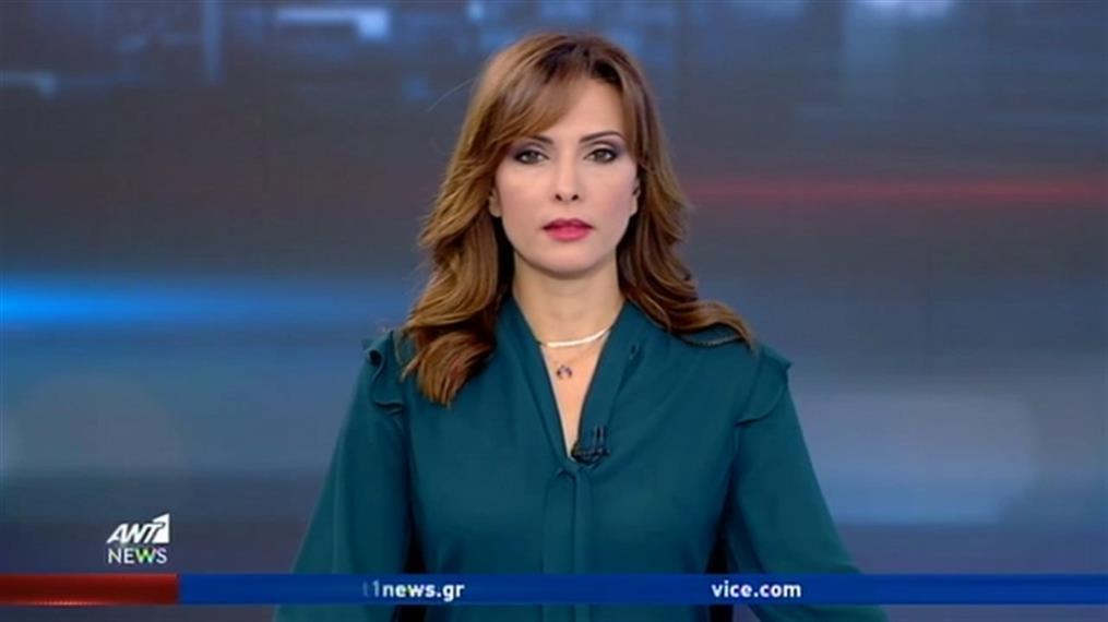 ANT1 NEWS 12-11-2019 ΣΤΙΣ 13:00