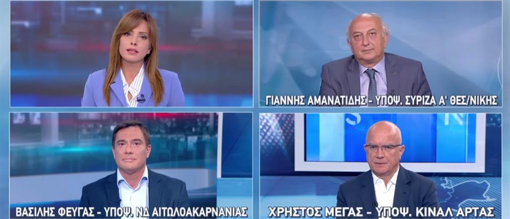 Αμανατίδης – Φεύγας – Μέγας στον ΑΝΤ1 για τις εκλογές