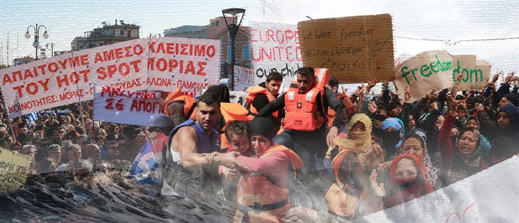 Μεταναστευτικό: Μέτρα και προσλήψεις μετά τις αντιδράσεις στα νησιά