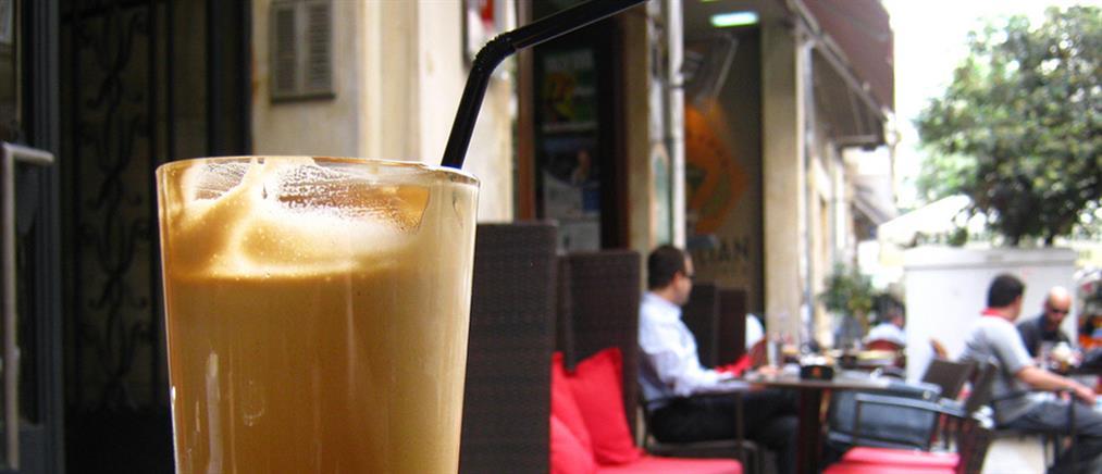 Ένας καφές… χρωματιστός