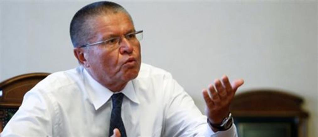 """Υπό κράτηση ο υπουργός Οικονομίας της Ρωσίας για """"φακελάκι""""!"""