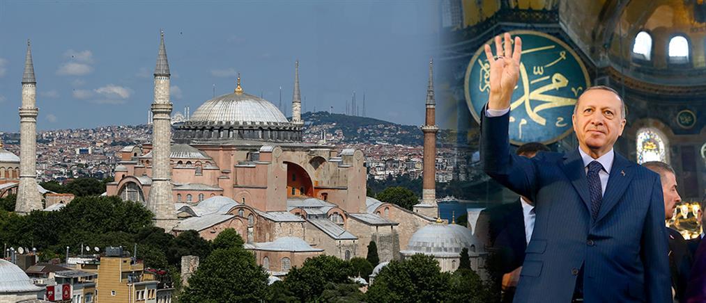 Αγία Σοφία: μπορεί να γίνει τζαμί, λέει το ΣτΕ της Τουρκίας