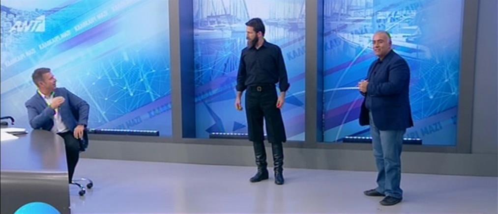 """Ο Αντώνης Μαρτσάκης στο """"Καλοκαίρι Μαζί"""" (βίντεο)"""