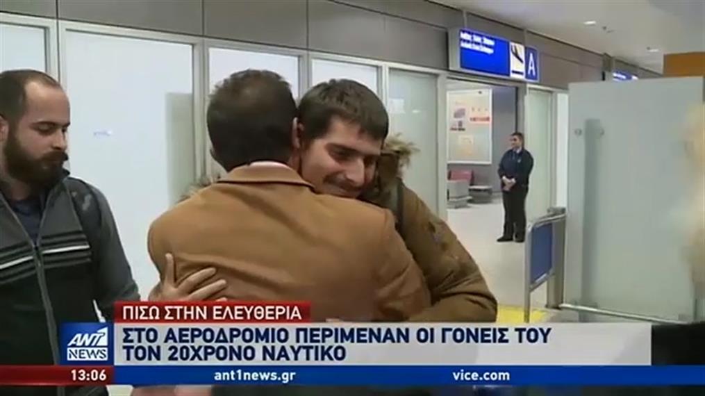 """""""Επιτέλους γύρισα σπίτι μου"""", λέει ο Έλληνας ναυτικός που απήχθη από πειρατές"""