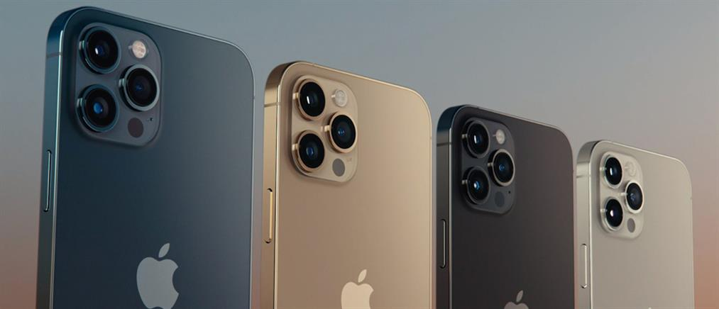 Παρουσιάστηκε το νέο iPhone 12 (εικόνες)