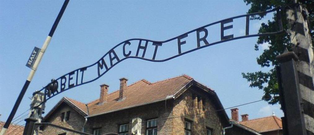 Ιστορική επίσκεψη από την Άγκελα Μέρκελ στο Άουσβιτς