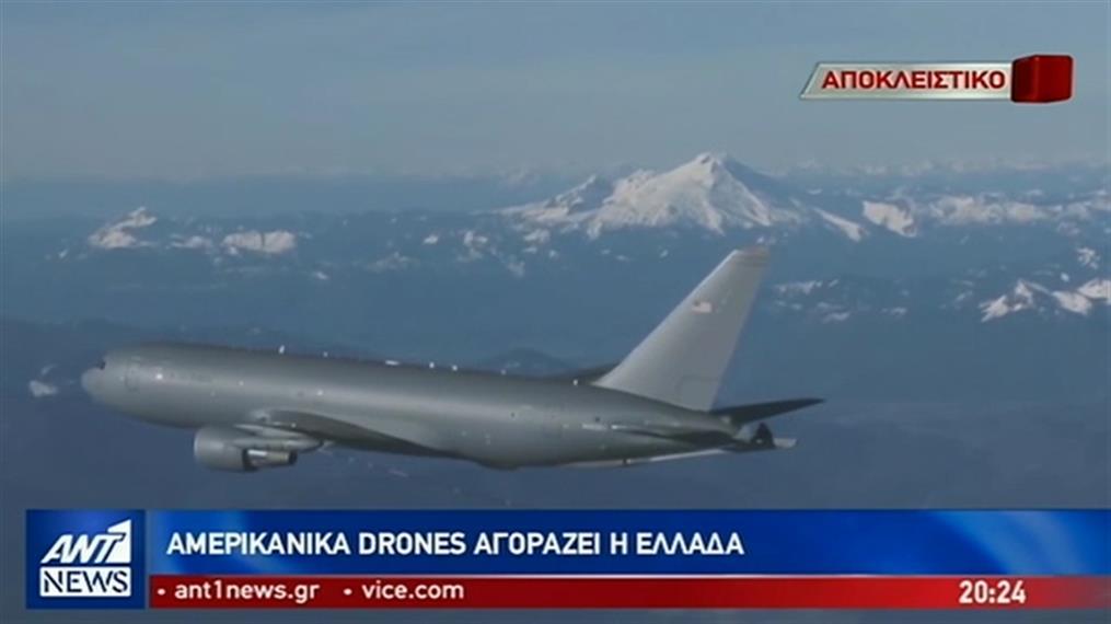 Αποκλειστικό ΑΝΤ1: η Ελλάδα προχωρά στην αγορά drones από τις ΗΠΑ