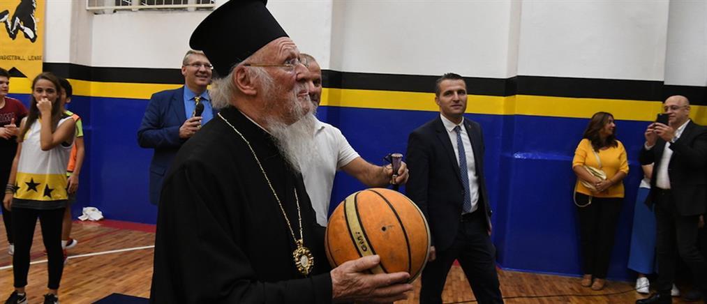 Ο Πατριάρχης Βαρθολομαίος έπαιξε… μπάσκετ (εικόνες)
