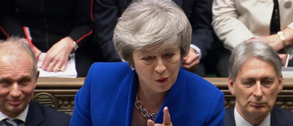 """""""Κληρώνει"""" για το Brexit στην Βουλή των Κοινοτήτων"""