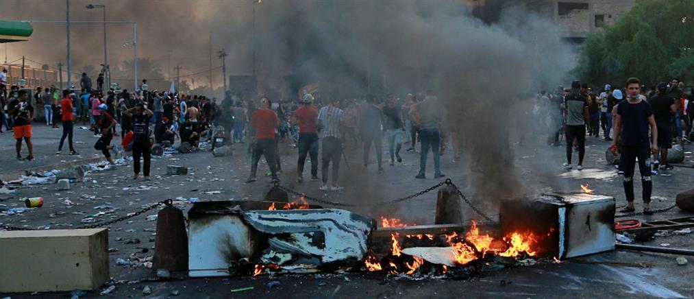 Αστυνομικοί άνοιξαν πυρ κατά διαδηλωτών στη Βαγδάτη (βίντεο)
