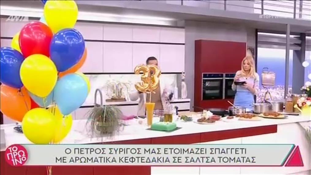 Σπαγγέτι με αρωματικά κεφτεδάκια σε σάλτσα τομάτας από τον Πέτρο Συρίγο