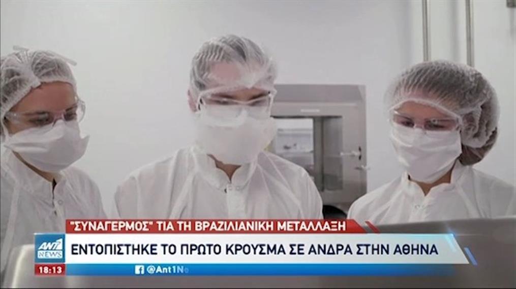 Κορονοϊός: Σταματούν τα self tests για τους εμβολιασμένους
