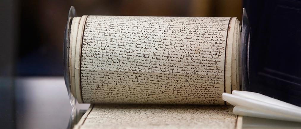 """""""120 μέρες στα Σόδομα"""": """"χρυσάφι"""" για το χειρόγραφο του Μαρκήσιου ντε Σαντ (εικόνες)"""