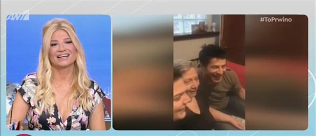 Ο Γεωργούλης… ζήτησε το χέρι της κόρης της Βίκυς Σταυροπούλου (βίντεο)