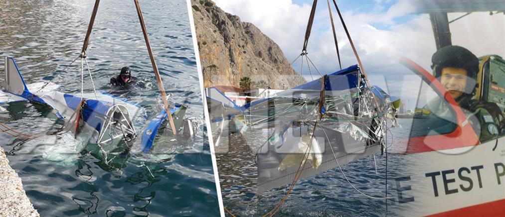 Αποκλειστικές εικόνες από την ανέλκυση του μοιραίου αεροπλάνου στο Μεσολόγγι