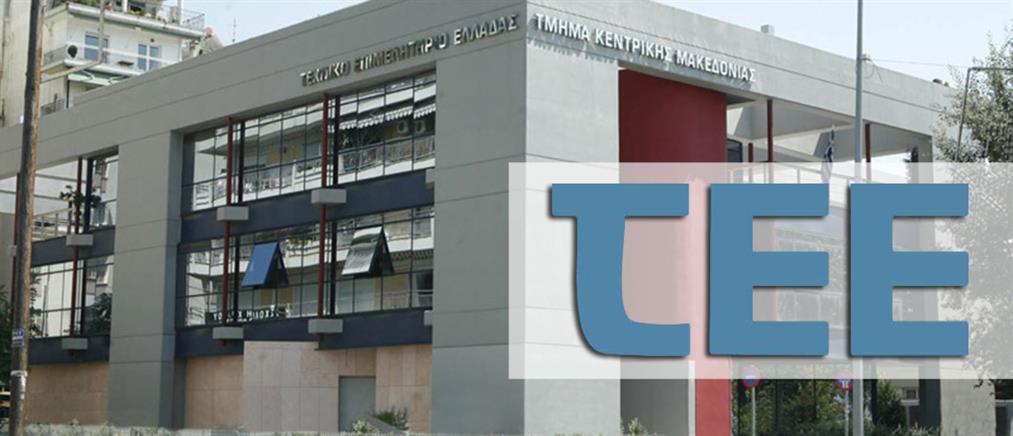 ΤΕΕ: προσφυγή των μηχανικών για ακύρωση των αναδρομικών ασφαλιστικών εισφορών