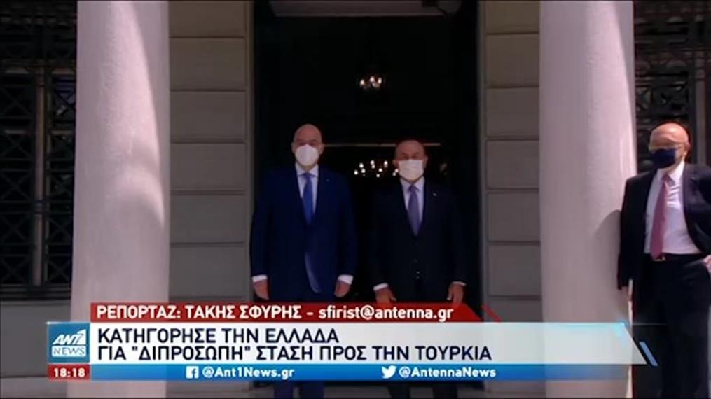 Νέα τουρκικά πυρά προς την Ελλάδα