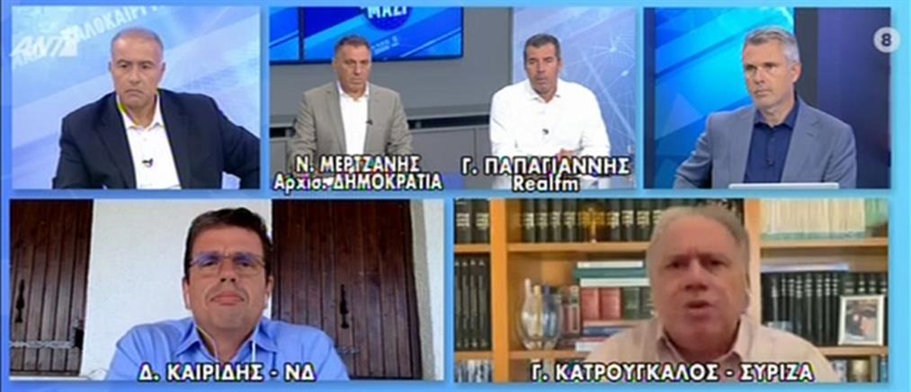 """Καιρίδης-Κατρούγκαλος στον ΑΝΤ1: """"Διαξιφισμοί"""" για την αντίδραση στις τουρκικές προκλήσεις"""