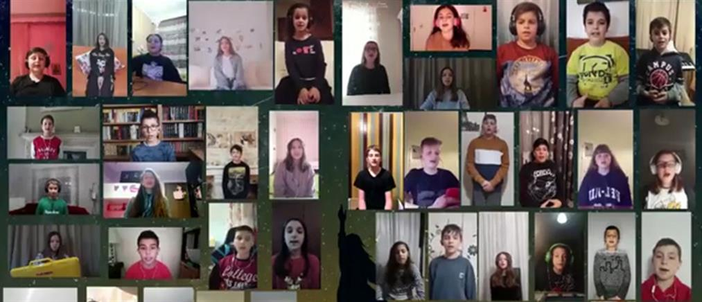 """Συγκινητικό """"ευχαριστώ"""" από μαθητές στους δασκάλους τους (βίντεο)"""