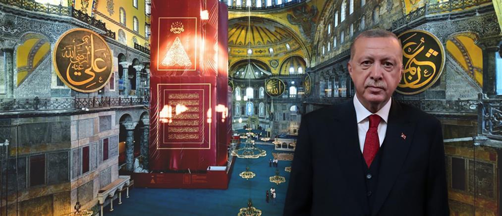 Ερντογάν: Δεν αποδέχονται ότι η Κωνσταντινούπολη είναι στα χέρια μουσουλμάνων