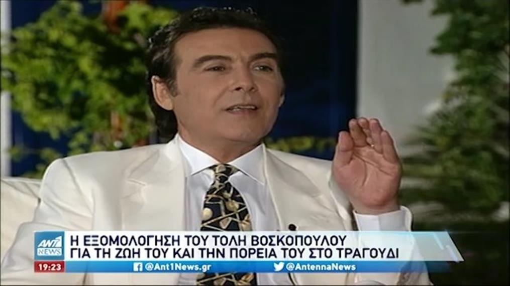 Τόλης Βοσκόπουλος: Οι αποκαλυπτικές συνεντεύξεις του σε Παπαδάκη και Κουίκ