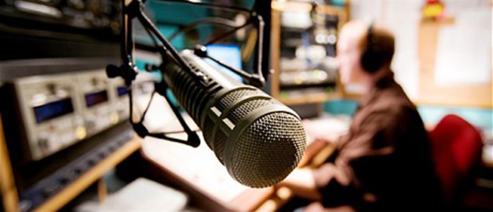 Συνελήφθη ιδιοκτήτης ραδιοφωνικού σταθμού
