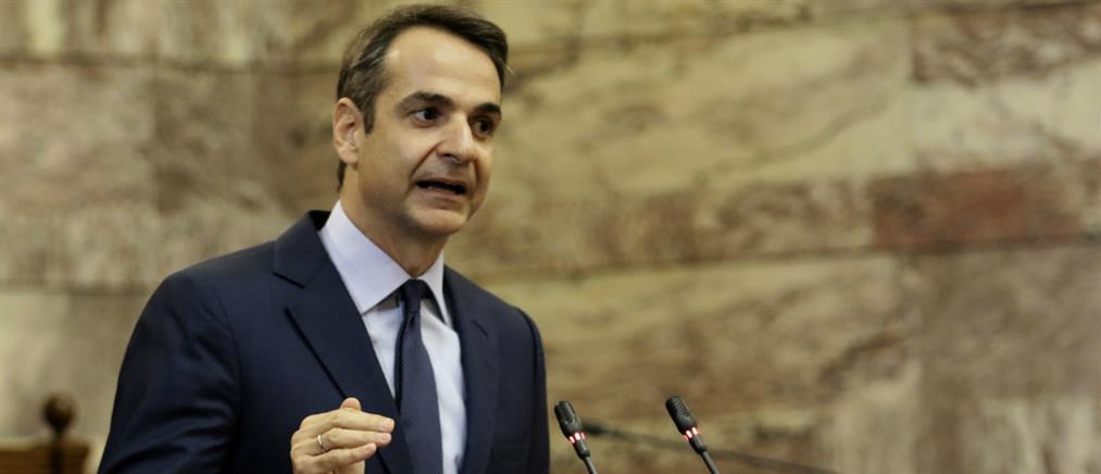 """Μητσοτάκης: """"άδειο κοστούμι"""" η έξοδος της Ελλάδας από τα μνημόνια"""