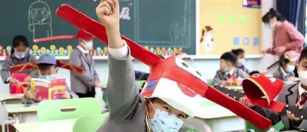 Με ιδιαίτερα... καπέλα κρατούν αποστάσεις οι μαθητές στην Κίνα