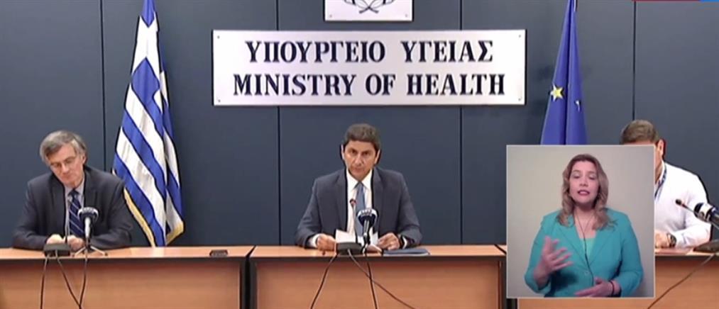Αυγενάκης: H ΕΠΟ θα αποφασίσει  για το πρωτάθλημα της Super League