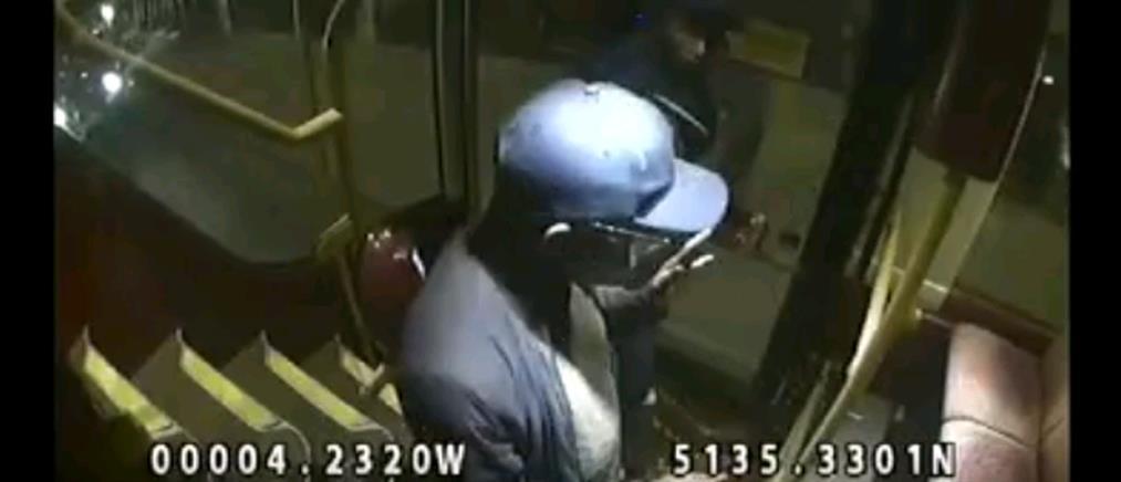 Βίντεο: Άγρια επίθεση κατά επιβάτη σε λεωφορείο