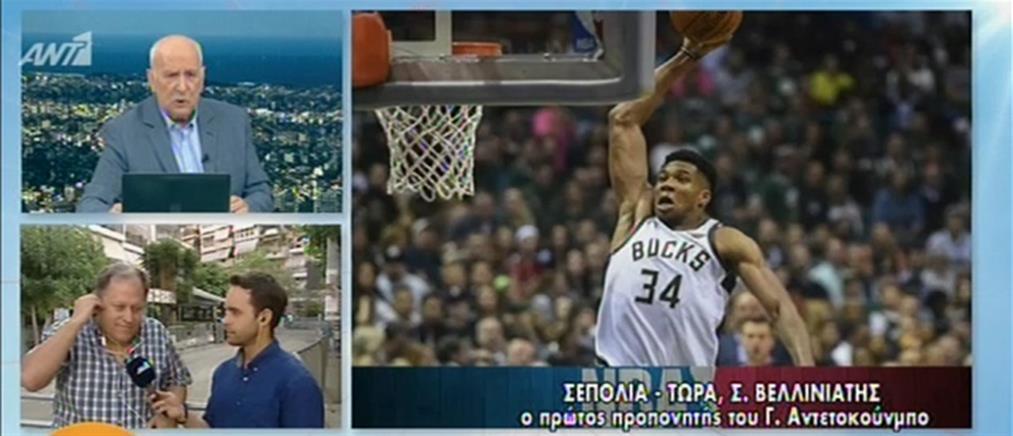 Ο Σπύρος Βελλινιάτης στον ΑΝΤ1: δελέασα τον Γιάννη Αντετοκούνμπο για να παίξει μπάσκετ (βίντεο)