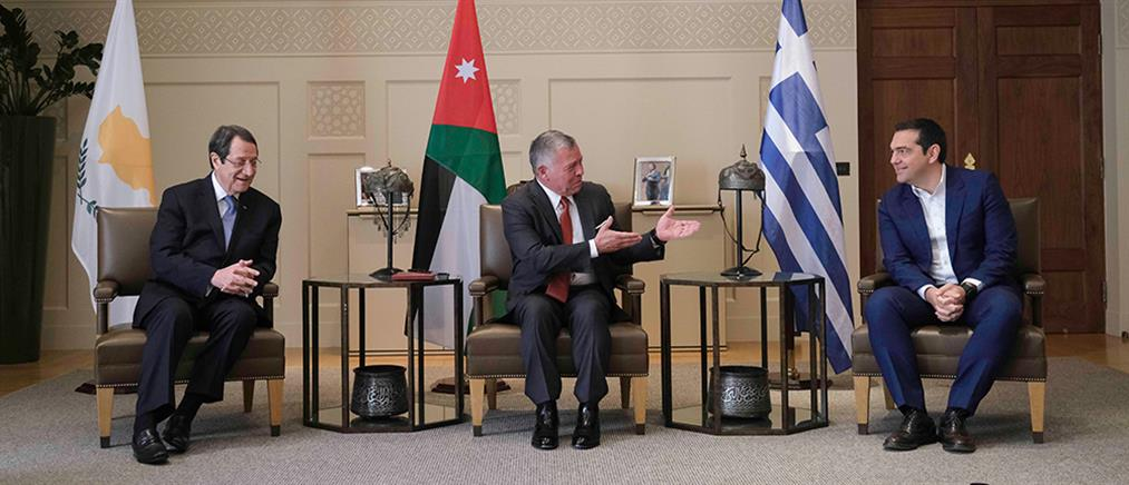 Τσίπρας: Πυλώνας σταθερότητας η συνεργασία Ελλάδας-Κύπρου-Ιορδανίας