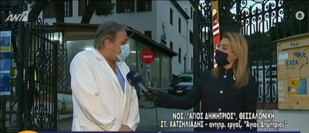 Χατζηλιάδης στον ΑΝΤ1: σαν βαρελότο που σκάει στα χέρια σου ο θάνατος του 35χρονου (βίντεο)