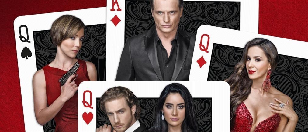 """""""Η Βασίλισσα της Καρδιάς"""": Τι θα δούμε στα νέα επεισόδια"""