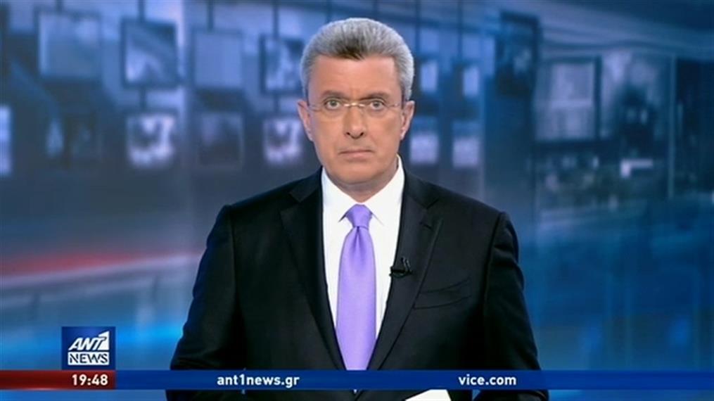 ANT1 NEWS 27-01-2020 ΣΤΙΣ 19:30