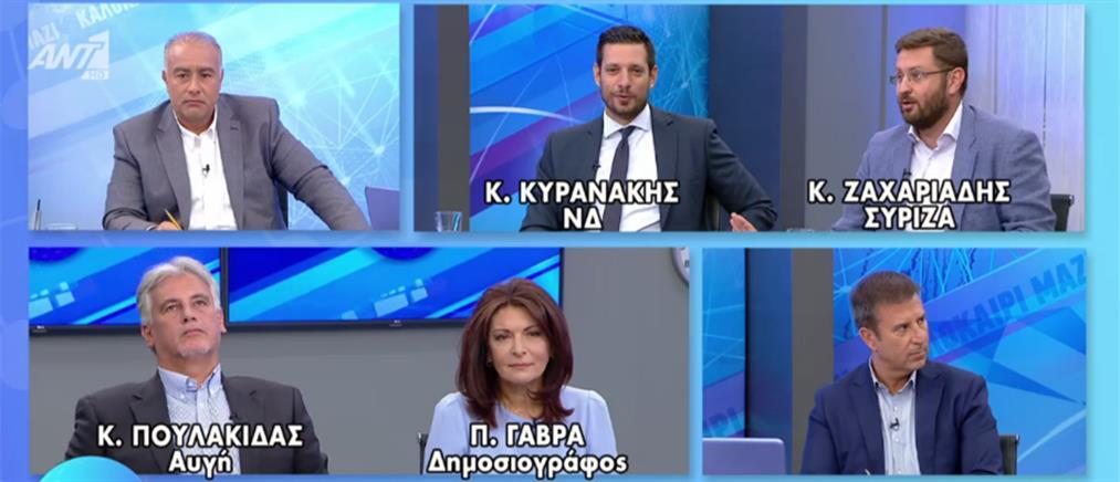 Κυρανάκης - Ζαχαριάδης στον ΑΝΤ1 για τα Εξάρχεια, το άσυλο και τον Ρουβίκωνα (βίντεο)