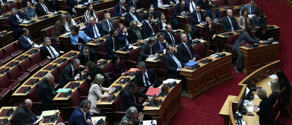Συνταγματική Αναθεώρηση: Ανοιχτή η ΝΔ σε λαϊκή νομοθετική πρωτοβουλία