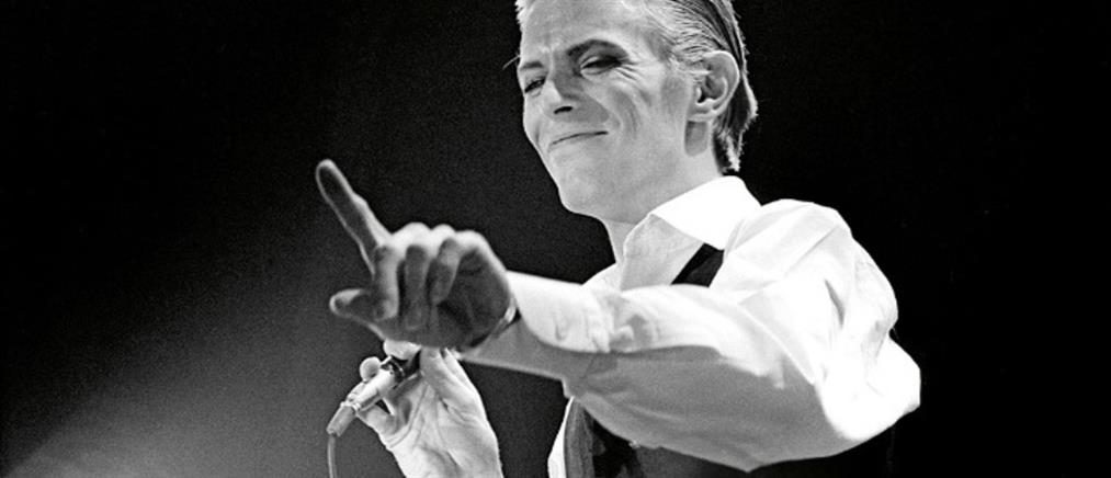 David Bowie: Nέα συλλογή ηχογραφήσεων του 1970